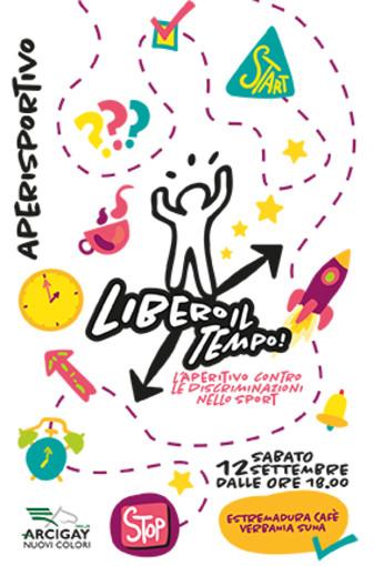 'Aperisportivo', il 12 settembre a Verbania l'aperitivo di Arcigay contro le discriminazioni nello sport