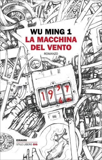 Giovedì 8 il Manifesto di Ventotene sarà il protagonista dell'incontro del Circolo dei Lettori