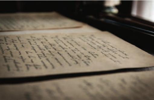 Bando Fondo Pagani: per Archivi, Biblioteche e Musei